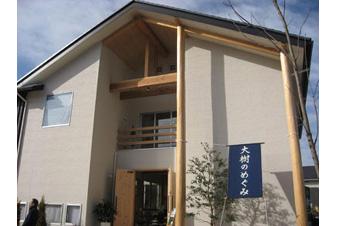 茨城県南木造住宅センター -いばらきの家 匠