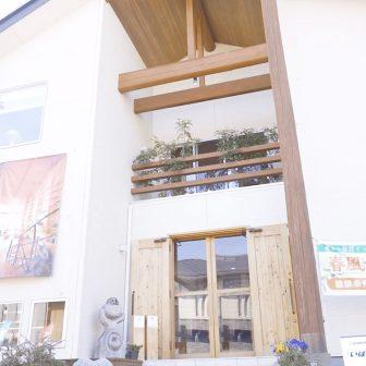 茨城県南木造住宅センター(いばらきの家 匠)01